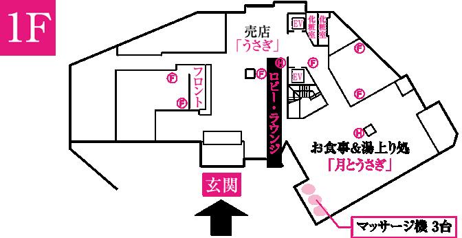 平面図: 1F