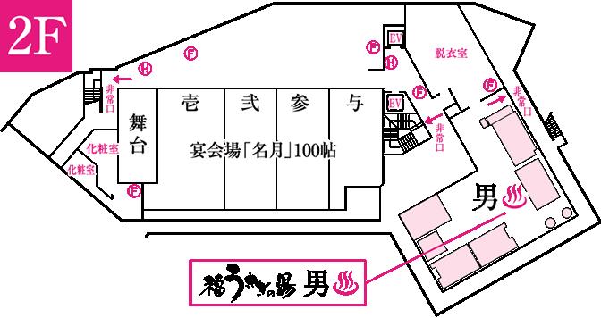 平面図: 2F